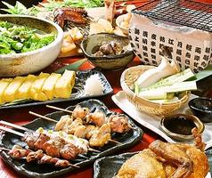 炭焼地鶏と旬鮮野菜 とさかの写真