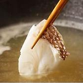 晩風 ばんぷうのおすすめ料理2