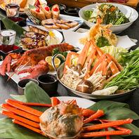 旬の味覚が勢揃い!こだわりの厳選食材で贅沢な宴会を。