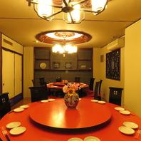宴会に最適な円卓完全個室
