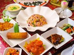 中国料理 好好の写真