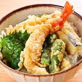 恵美須商店 澄川店のおすすめ料理3