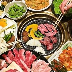 焼肉 籠屋八兵衛 岡山京山店のおすすめ料理1