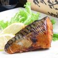 料理メニュー写真鯖の幽庵焼き