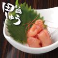 料理メニュー写真【田しゅう特製】青しそ風味明太子