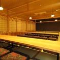 2Fの座敷個室は右側で40名様での個室宴会が可能です。