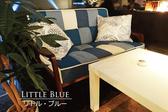 [ソファー席]リトル・ブルー