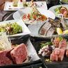 焼肉牧場 新宿東口店のおすすめポイント2