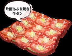焼肉 羅生門のおすすめ料理1