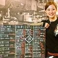【毎日黒板をチェック】築地食堂 源ちゃんに入店したらまず黒板をチェック・毎日数十種類の旬の食材を使った料理が黒板に並びます。