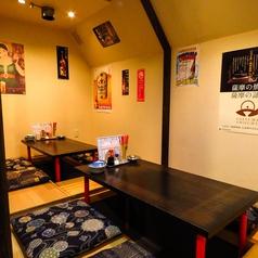 鹿児島大衆酒場 ホームラン 天文館の特集写真
