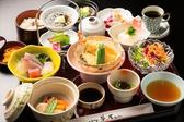 旬菜和食 夢咲屋のおすすめ料理2
