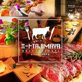 個室と肉バル TAJIMAYA 新橋店 銀座・有楽町・新橋・築地・月島のグルメ