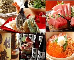 白金魚食堂 アトレ川崎店の写真