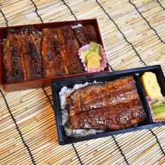 日本料理 伊勢のおすすめテイクアウト1