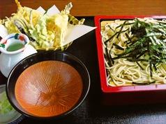増田屋 小平のサムネイル画像