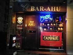 BAR-AHUの写真