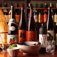 豊富な焼酎・日本酒!女性に人気の果実酒