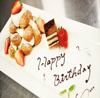 大井町でのお誕生日や記念日など大切な日に♪