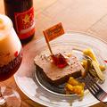 料理メニュー写真デ・ドレ印のウルビアパテ