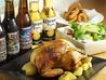 Rotisserie Chicken ALZE 六本木店のおすすめポイント1