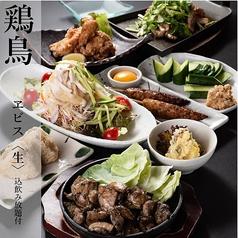 もも焼き 伴鳥 ばんちょう JR博多シティ/アミュプラザ博多のおすすめ料理1
