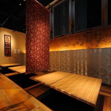 赤から 京都河原町蛸薬師店の雰囲気1