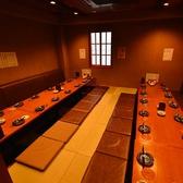 落ち着いた雰囲気の広々個室でゆったり宴会を☆