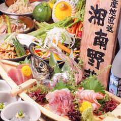 かっこ 荻窪北口店のコース写真
