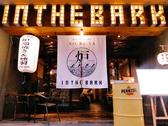 IN THE BARK イン ザ バーク 小倉・平和通駅・魚町銀天街のグルメ
