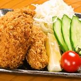飛梅 仙台駅前店のおすすめ料理3