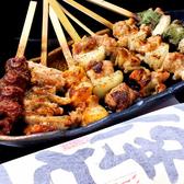 焼き鳥 喰快 倉敷店のおすすめ料理2