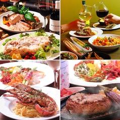 イタリアワインと料理の店 Trattoria Ru. トラットリア ルゥの写真