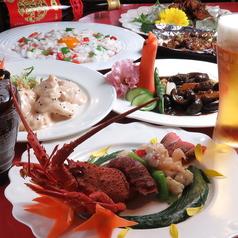 中国飯店 広島特集写真1