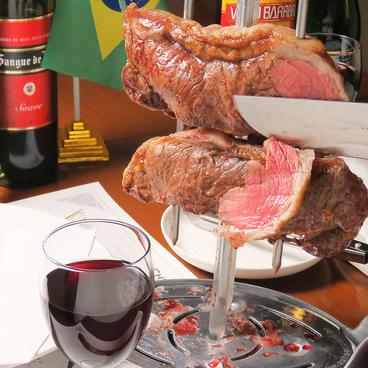 Samba Brazil サンバブラジルのおすすめ料理1