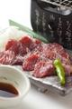 料理メニュー写真まぐろホホ肉の網焼き