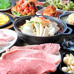 町田 いるのおすすめ料理1