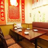 お腹いっぱい食べたい時は龍盛菜館へ!!