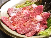 焼肉和光のおすすめ料理2