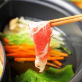 極薄ラムしゃぶ専門 工藤羊肉店 本店のおすすめ料理3