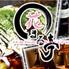 花まる亭 本町淡路町店のロゴ