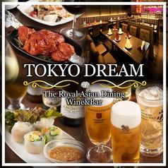 TOKYO DREAM 目黒駅前店の写真