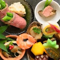 気軽に楽しめる京の本格和食料理♪