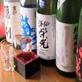 各地の地酒も豊富に取り揃え!旨い魚と美酒を是非お楽しみください♪