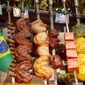 Samba Brazil サンバブラジルのおすすめ料理2