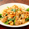 中華料理 ミンのおすすめポイント1