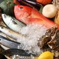 【4】築地より直接仕入れる新鮮な魚を使用!毎朝スタッフ自ら、築地に行き良い魚を選んでいます。