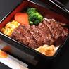 いきなりステーキ 泉佐野店のおすすめポイント2
