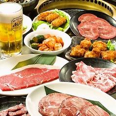 焼肉倶楽部いちばん 広島立町店のおすすめ料理1