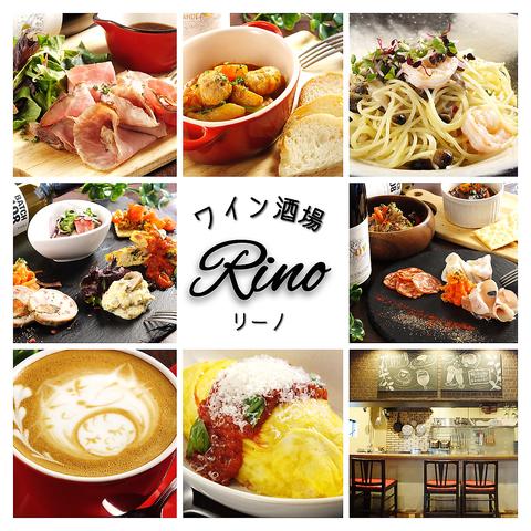 ワイン酒場Rinoの写真